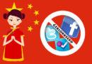 Çin'in İnternet Yasakları